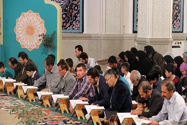 جمع خوانی قرآن کریم در آذربایجان غربی برگزار میشود