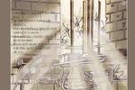 نقاشی جیم کری