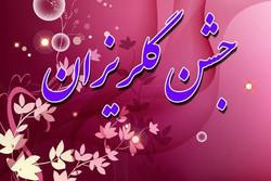 مشارکت یک میلیارد و ۳۰۰ میلیون تومانی مردم تبریز در جشن گلریزان