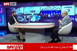انتقاد محمدجواد لاریجانی از هیئت نظارت بر برجام