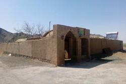 رضا اباد . روستای گردشگری شاهرود . بیارجمند  - کراپشده