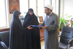 مسئول جمعیت بانوان فرهیخته استان قزوین منصوب شد