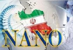 nano export