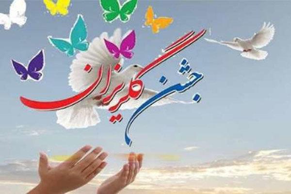 کمک ۲ میلیاردی خیران فارس برای آزادی زندانیان جرائم غیر عمد