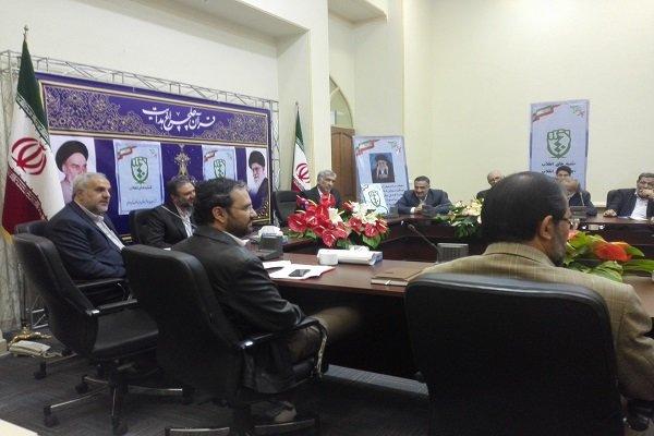 نشست بررسی دستاوردهای قرآنی چهل ساله انقلاب اسلامی برگزار شد