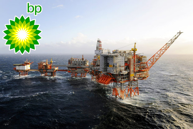 US gives BP, Serica license to run Iran-owned North Sea field