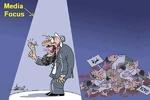 Karikatür: Gazze'yi unutan küresel basın kuruluşları