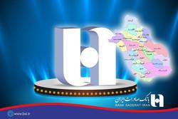 جشنوارهای از برترینها در کارنامه بانک صادرات فارس