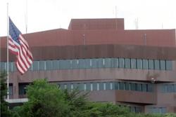 سفارت آمریکا در ونزوئلا
