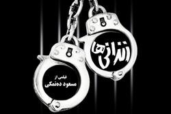 «زندانیها» امروز جلوی دوربین میرود