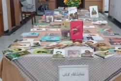نمایشگاه کتاب - کراپشده