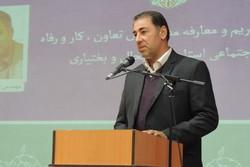 مجتمع های فرهنگی و ورزشی کارگران در چهارمحال و بختیاری تعطیل شد
