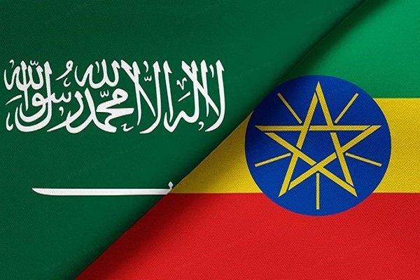 إثيوبيا تستدعي سفيرها وقنصلها من السعودية