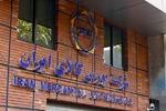 املاک مسکونی و تجاری بانک ها در بورس کالا عرضه می شود