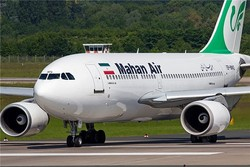 Germany's banning Iranian Mahan Airline unprofessional, unjustifiable: CAO