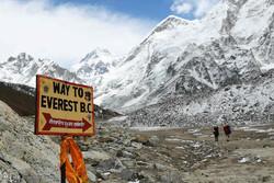 نیپال میں ماؤنٹ گرجا پر8 کوہ پیما ہلاک
