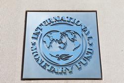 هشدار صندوق بین المللی پول در مورد کاهش شاخص رشد اقتصادی جهان