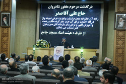 """مجلس عزاء """"علي الصدر"""" شقيق الامام موسى الصدر /صور"""