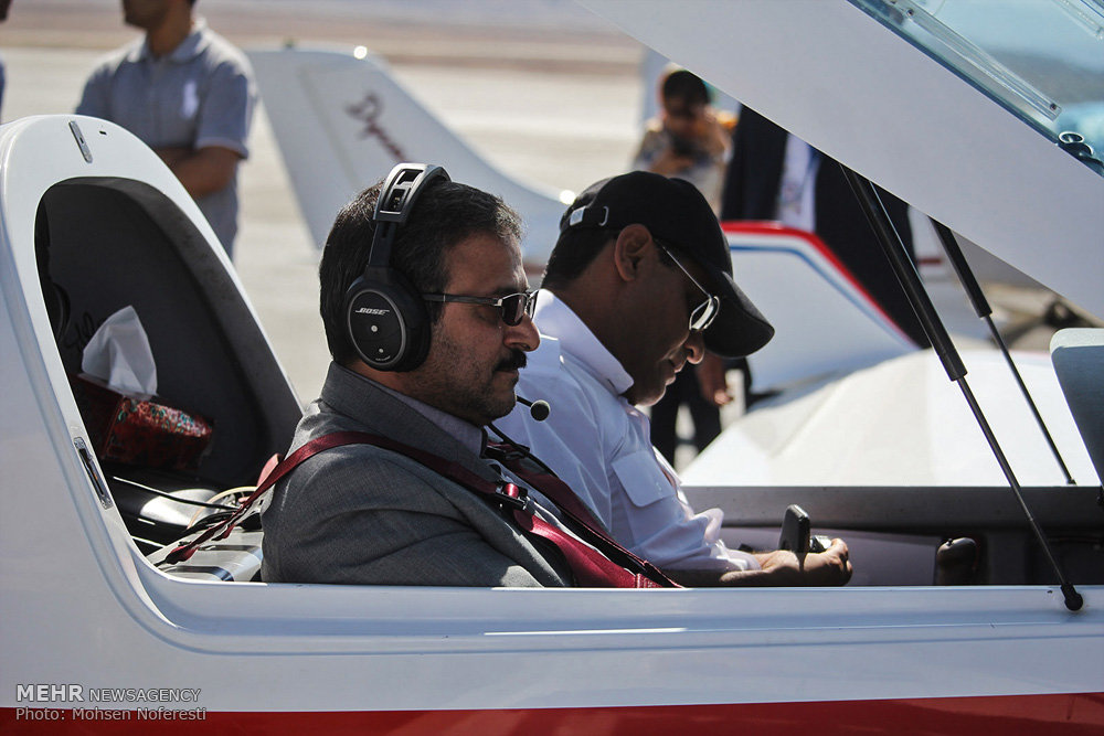 Flight Festival in Birjand