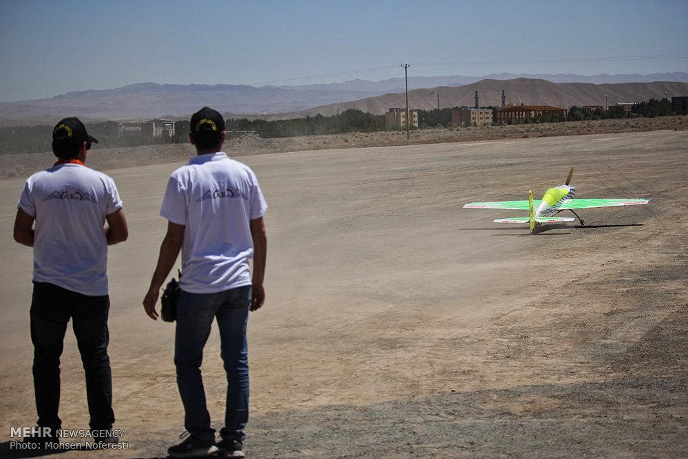 Flight Festival in Birjand