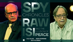 پاکستان فوج کا آئی ایس آئی کے سابق سربراہ کی کتاب پر تحفظات کا اعلان
