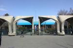 Tehran University, Italy's Sapienza University to boost academic coop.