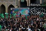 ام المؤمنین حضرت خدیجہ کے حامیوں کا اجتماع