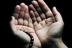 رمضان المبارک کےچودھویں دن کی دعا