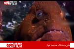 فلم/ ہر چیز کھانے والی وحشتناک مچھلی