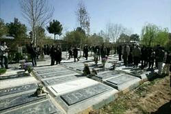فروش قبرهای میلیونی در آرامستان کرمانشاه /خانههای ابدی متری چند؟