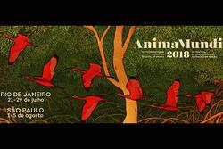 مهرجان الافلام البرازيلية يتحدث الفارسية