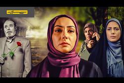 «میوه ممنوعه» حسن فتحی در «سی سریال»