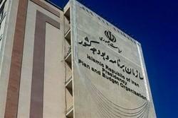 نحوه جبران افزایش نرخ ارز در قرارداد پیمانکاران اعلام شد