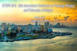کنفرانس بینالمللی کلیسا، دین و فلسفه دین برگزار می شود