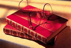 «تالار آیینه» پرفروشترین کتابها را معرفی می کند