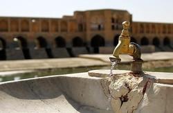«اصفهان» از ورشکستگی آب به صرفه جویی ۱۶۰ میلیون مترمکعبی رسید
