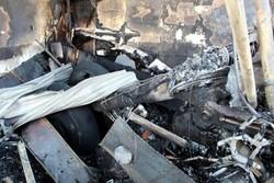 سقوط هواپیما در آلمان