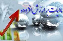 واریز هزار و ۴۹۰ میلیارد ریال به حساب شهرداری ودهیاری های فارس