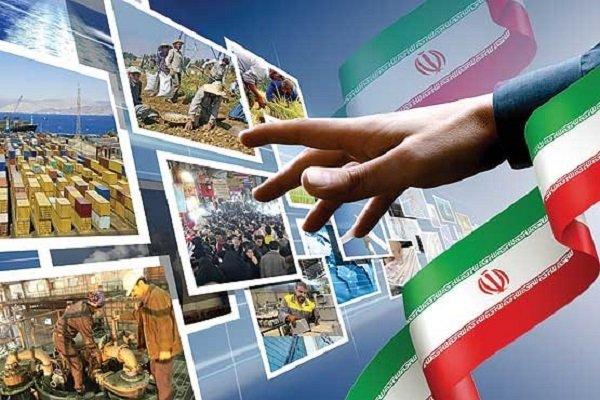 West Azarbaijan exports near $1 billion in six months