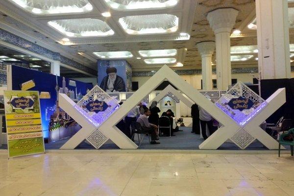نمایشگاه صحیفه سبز روایتگر فرهنگ قرآنی است