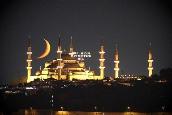 آداب دینی مردم کشور ترکیه در ماه مبارک رمضان