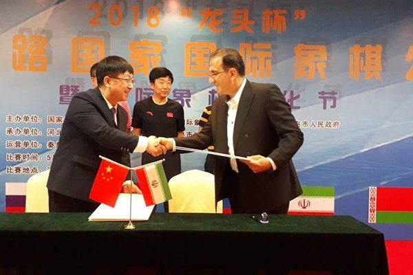 Iran, China ink MoU on chess federations