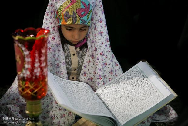 Rey kentinde Kur'an Kerim okuma geleneği
