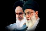 عکس امام و رهبری