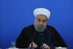 روحانی درگذشت آیت الله مومن را تسلیت گفت
