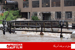 Video: ABD'de yağışlar sele neden oldu