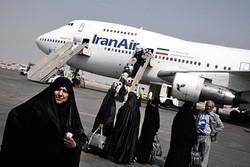 عمليات نقل الحجاج الايرانيين ستنطلق يوم 19 يوليو من 20 مطارا