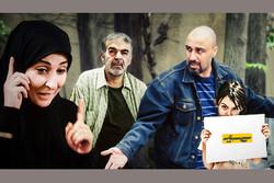 رضا عطاران و سریالش به شبکه چهار رفتند