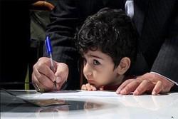 پیش بینی ثبت نام ۱۶ هزار و ۵۰۰ کلاس اولی در مدارس خراسان جنوبی