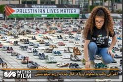 اعتراض به سکوت اروپا